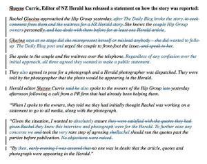 Shayne Currie statement